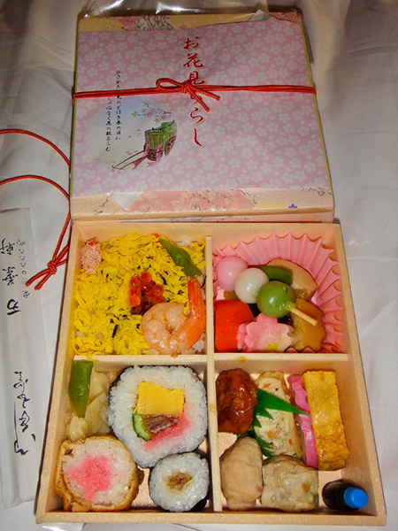 japanese-bento-lunch-box